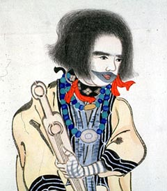 Ainu woman with blue mustache tattoo